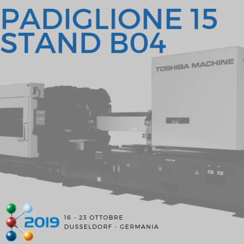 TOSHIBA MACHINE & EPF AL K2019: COMING SOON!